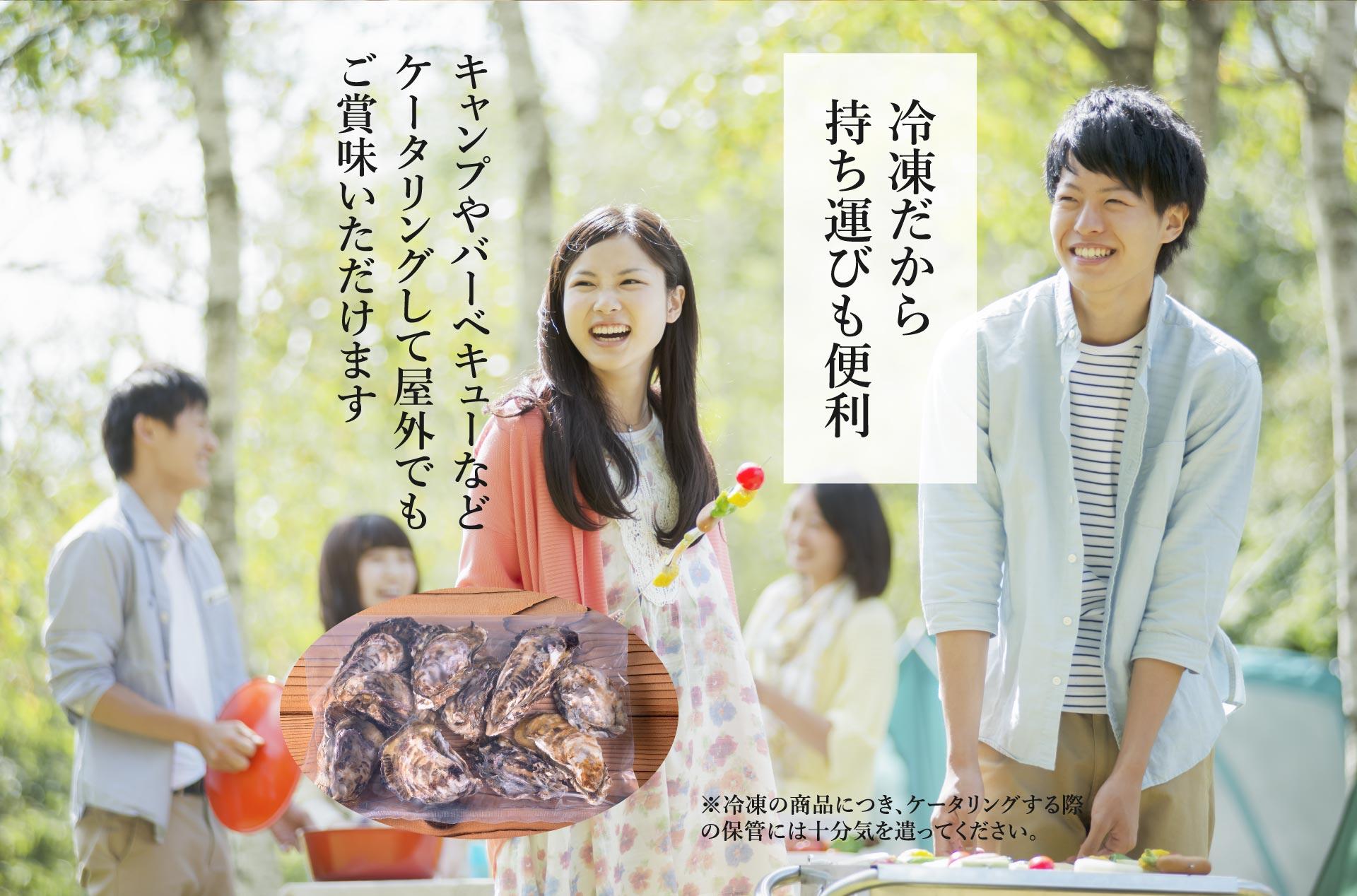 冷凍牡蠣販売・牡蠣の磯煮販売ページ6