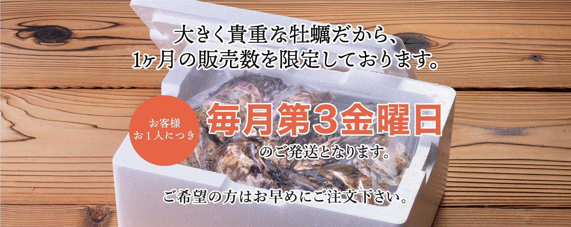 冷凍牡蠣販売・牡蠣の磯煮販売ページ7