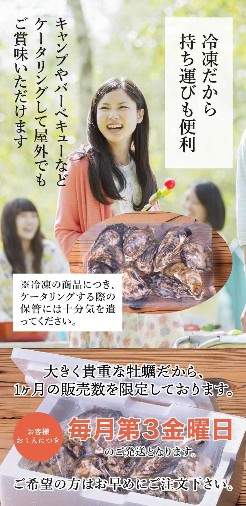 冷凍牡蠣販売・牡蠣の磯煮販売ページ8